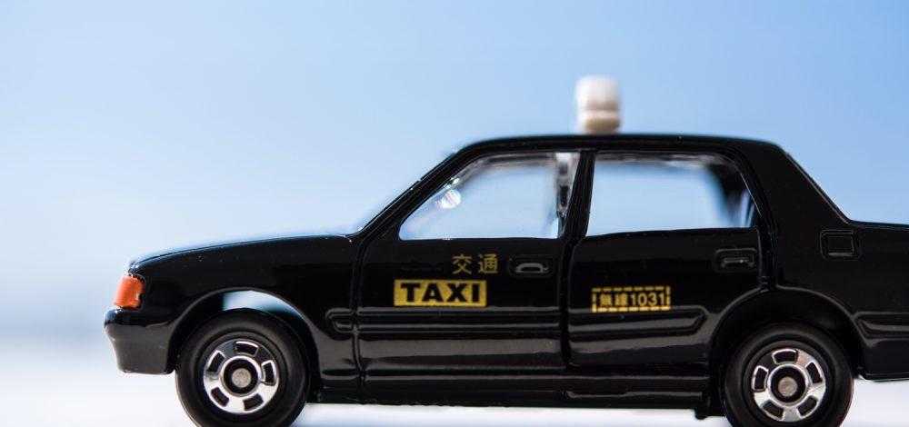 年間休日219日!しかも高給!タクシーの乗務員募集!